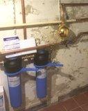 Kort gebruikte Aqua Mondiale - watervitaliser voor spirituele centra - Leliveld_