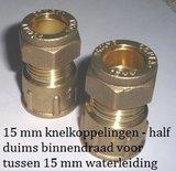 Knelkoppelingen 15 mm - 1,5 cm binnendraad